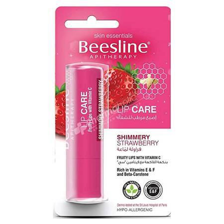 Lip Care Shimmery Strawberry - 4GM